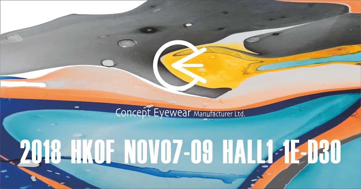 HKOF Exhibition