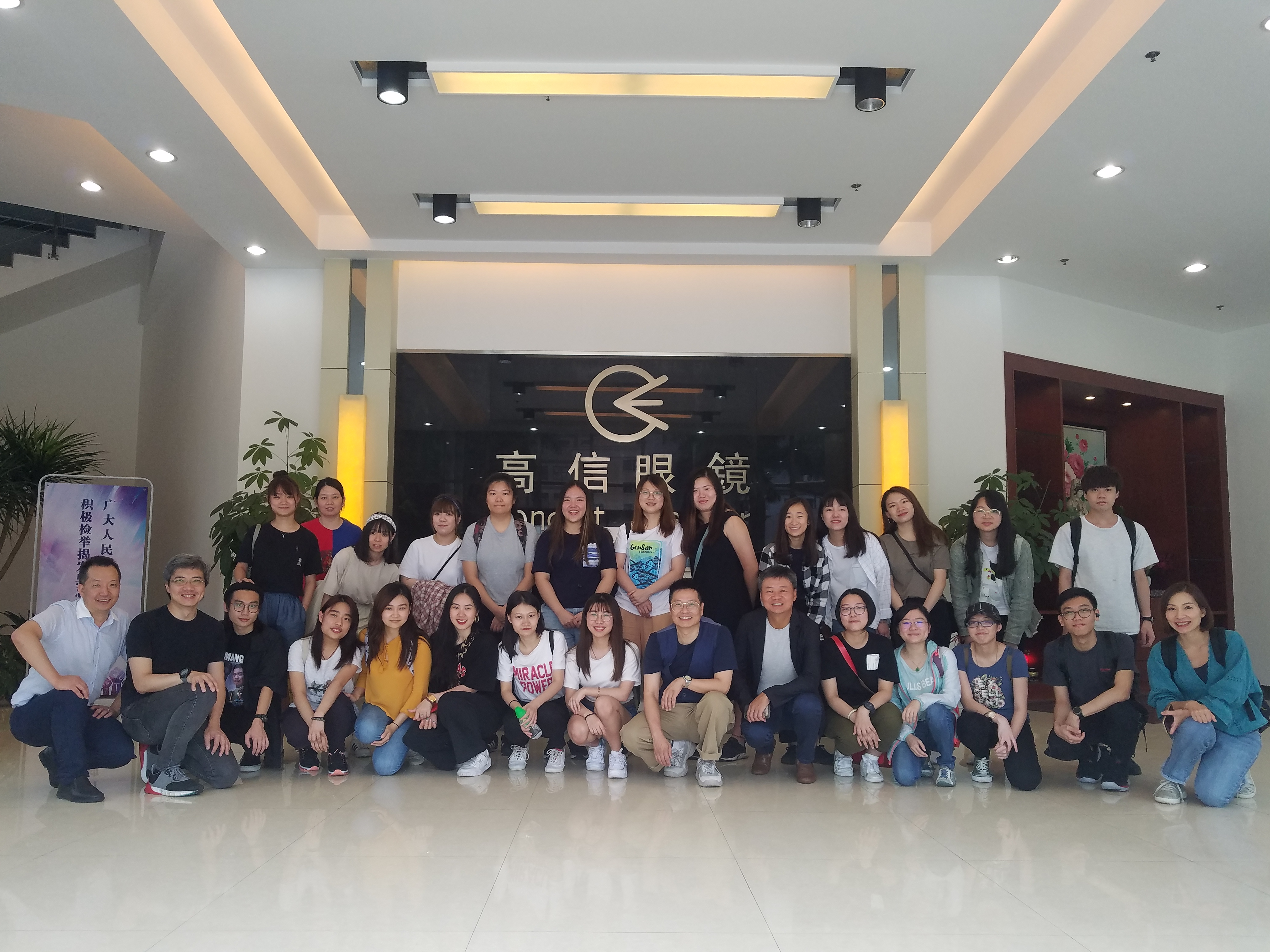 Hong Kong Design Institute Students Visit!