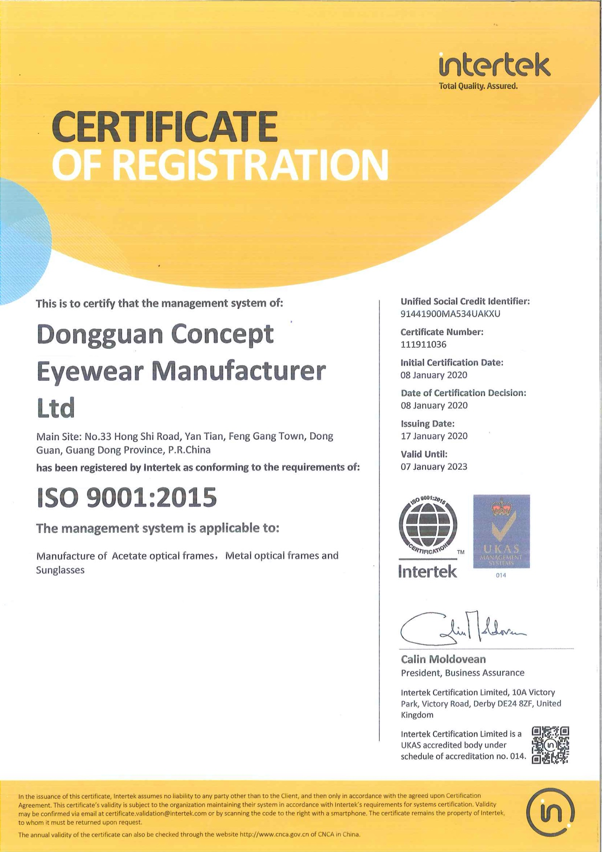 ISO 9001:2015 !!